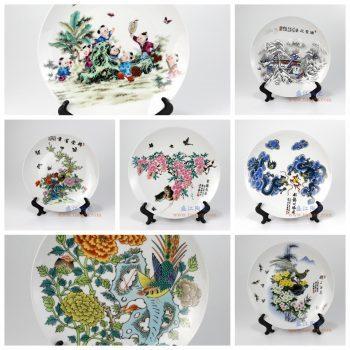 pukoo-001-景德镇陶瓷 十寸挂盘 赏盘 赏盘瓷盘