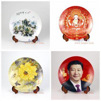 pukoo-001-A-景德镇陶瓷 纯手绘 釉上彩 骨瓷摆盘 赏盘10寸