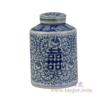 RYVM34_景德镇陶瓷 纯手工 青花 仿古 缠枝莲 喜字罐 盖罐
