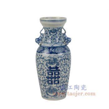 RYVM35_景德镇陶瓷 纯手工 青花 仿古 缠枝莲喜字 双耳 花插花瓶
