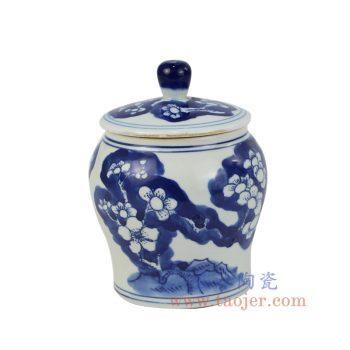 RZIG08_景德镇陶瓷 纯手绘 青花仿古 冰梅图 盖罐 储物罐