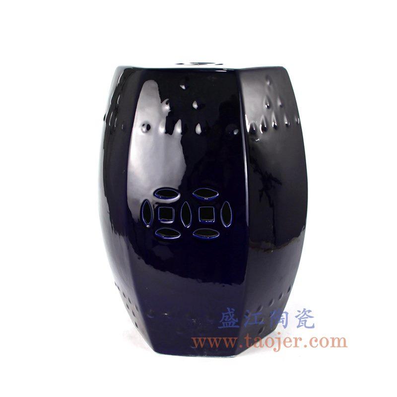 盛江陶瓷 高温瓷低温颜色釉 蓝色 镂空雕刻 铜钱圆凳 凉墩