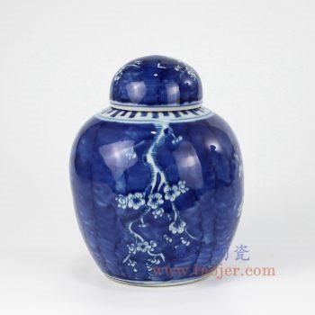 RZKY13-B_景德镇陶瓷 纯手工仿古 蓝底冰梅 盖罐 储物罐