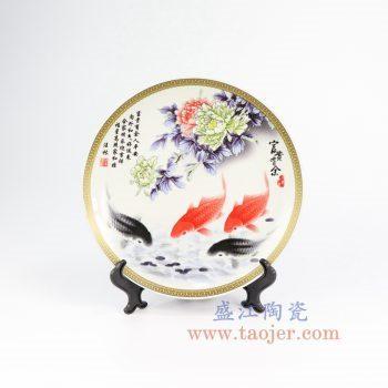 RZMN03_景德镇陶瓷 纯手绘 釉上彩 骨瓷摆盘 赏盘 富贵有余/年年有鱼 挂盘