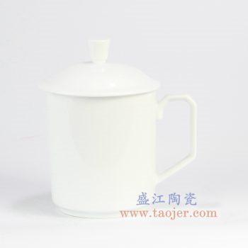 RZIC02-C-景德镇陶瓷 纯白高白玉瓷杯