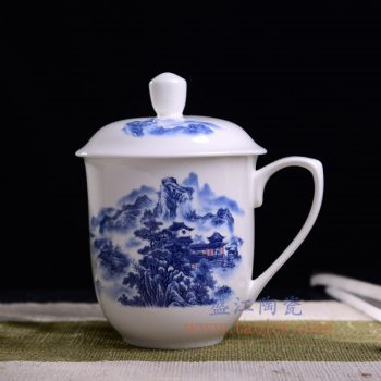 RZKX16-A–景德镇陶瓷 青花瓷茶杯白玉瓷老板杯办公杯水杯 霸王杯