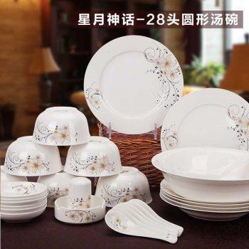 mj-08景德镇陶瓷28/56头骨瓷餐具碗碟盘餐具套装 韩式家用套装星月神话