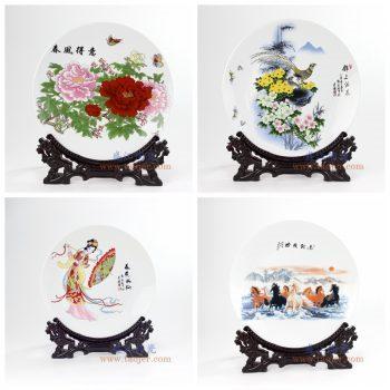 pukoo-002-景德镇陶瓷 纯手工釉上彩 14寸瓷盘 摆盘挂盘 赏盘瓷盘