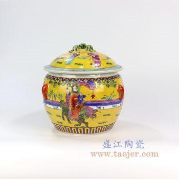 RYZG11-B_景德镇陶瓷 纯手绘 古彩四系罐 人物陶瓷罐 盖罐