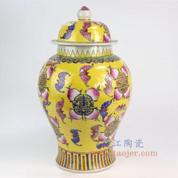 RYZG13-A_景德镇陶瓷 仿清黄地手绘粉彩福寿将军罐家居摆件古董古玩收藏