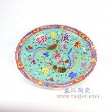 盛江陶瓷 仿清绿地手绘粉彩凤戏牡丹摆盘 挂盘古董古玩