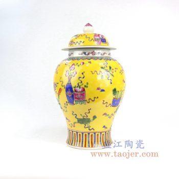 RYZG19_景德镇陶瓷 仿清黄地手绘粉彩福寿将军罐家居摆件古董古玩收藏