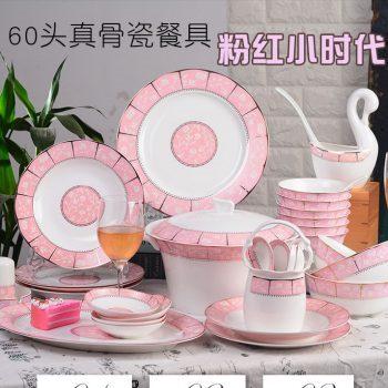 JFY-01景德镇餐具套装家用60头简约中式骨瓷餐具创意碗盘组合粉红小时代