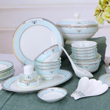 JFY-04景德镇陶瓷骨瓷餐具套装碗盘碗筷家用38头组合韩式金明池(素锦)