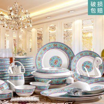 JFY-15景德镇骨瓷餐具家用中式碗盘60头套装简约陶瓷结婚送礼帝皇绿粉彩