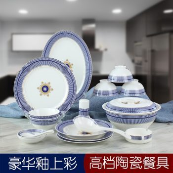 MJ-002景德镇青花瓷餐具组合骨瓷46头送礼家用西式碗碟套装 情迷罗马