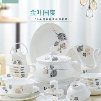 PUKOO-210景德镇骨瓷餐具碗盘碟组合送礼家用韩式陶瓷碗碟套装58头金色国度