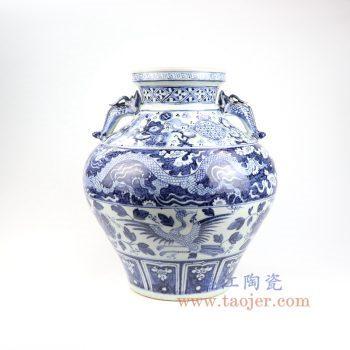 RZNI04-景德镇陶瓷 仿古 元青花 龙纹蓝底 凤凰 双耳罐