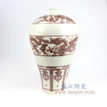RZNI06-景德镇陶瓷 仿古手绘元代 釉里红 梅瓶