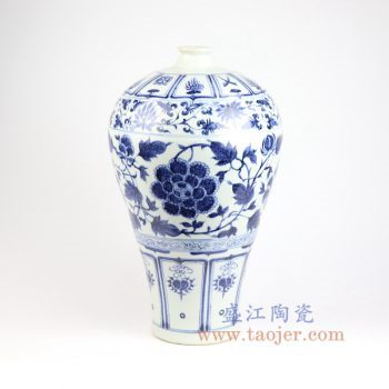 RZNI07- 景德镇陶瓷博物馆藏 十亿都不卖  仿古手绘元青花缠枝牡丹纹梅瓶
