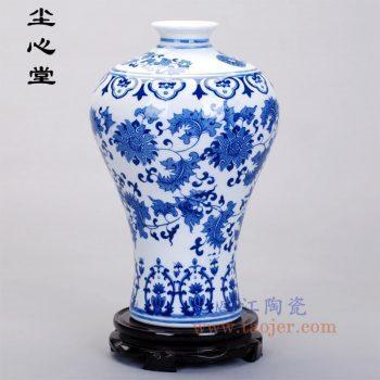 RZNJ03-景德镇陶瓷 仿古纯手绘青花缠枝梅瓶