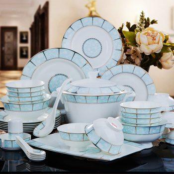 YANGANG景德镇陶瓷56头韩式碗碟套装家用骨瓷餐具碗盘子饭碗套碗筷小时代