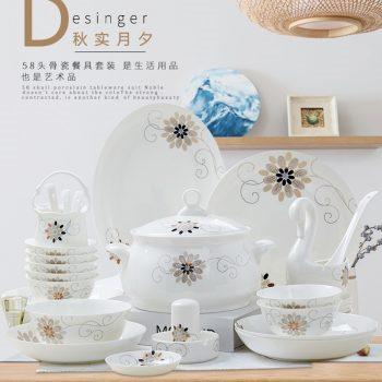 ZPK-216景德镇餐具碗碟套装家用欧式陶瓷碗盘筷子碗碟礼盒装58头秋实月夕