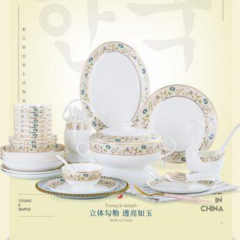 ZPK-223景德镇陶瓷餐具套装家用碗筷套装新款简约组合欧式58头伊甸园之花