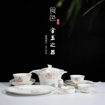 ZPK-239景德镇60头组合骨瓷餐具碗碟套装家用欧式碗盘碗筷花田月下碗盘子