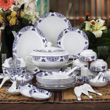 ZPK-253-景德镇家用碗碟套装骨瓷餐具釉中彩58头兰亭荷韵家用礼品中式风格