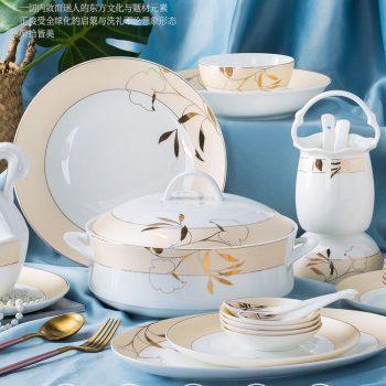 ZPK-261 景德镇陶瓷骨瓷餐具套装家用骨瓷碗盘碗筷套装58头米兰的春天