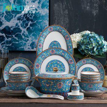 ZPK-245 -景德镇陶瓷珐琅彩家用餐具套装创意60头鎏金芙蓉-蓝