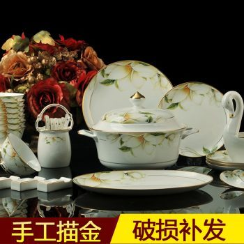 ZPK-248-景德镇陶瓷骨瓷餐具套装碗碟器韩式碗具碗筷碗盘家用60头金百合