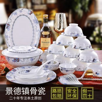 ZPK-252-景德镇陶瓷骨瓷碗碟套装家用中式餐具青花玲珑瓷56头笑口常开