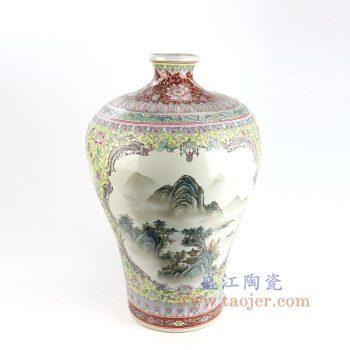 RZAi08 景德镇陶瓷 仿古手绘粉彩开窗山水图梅瓶