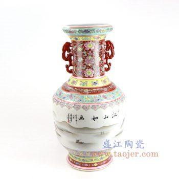 RZAI13_景德镇陶瓷 仿古手绘粉彩山水图双耳花瓶