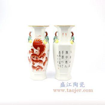 RZIH06_景德镇陶瓷 清光绪年制粉彩狮纹六方花瓶 全手工老货收藏瓷器摆件 古董古玩 狮子