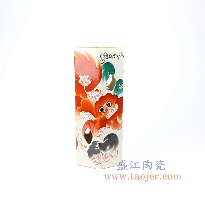 盛江陶瓷 明清粉彩狮狮如意笔筒