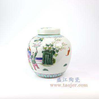 RZIH14_景德镇陶瓷 大清同治年制 粉彩人物罐 茶叶罐 仿古工艺 古玩收藏