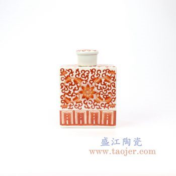 RZIH15_景德镇陶瓷 粉彩手绘矾红缠枝莲 带盖四方罐 收藏古董古玩