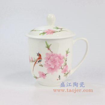ZPK888-C_景德镇陶瓷 纯手工 水点桃花 高白玉瓷办公杯