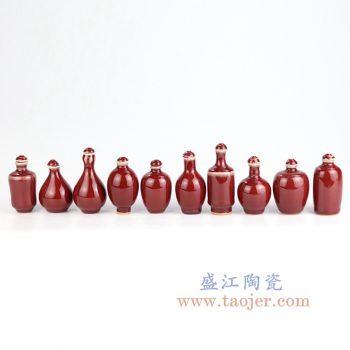 2L02-J38_景德镇陶瓷 高温颜色釉郎红釉鼻烟壶