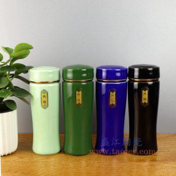 RZIN07-A-B-E-F 景德镇陶瓷 手工颜色釉双层单色釉 景德镇 保温杯