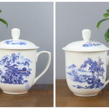 RZKX16-A-B 景德镇陶瓷 青花山水人家骨瓷办公杯 老板杯茶杯超大号800ml