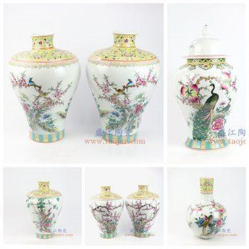 RZLS03-08-景德镇陶瓷 纯手工手绘粉彩喜上眉梢梅瓶 将军罐 花插花瓶