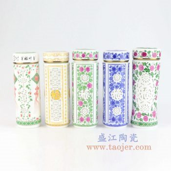 RZNR01-景德镇陶瓷 纯手工镂空青花粉彩保温杯