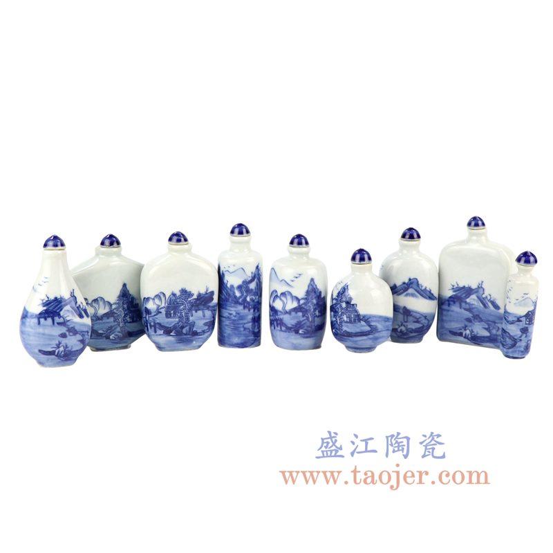 盛江陶瓷 青花手绘山水鼻烟壶