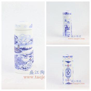 RZNU01-A-C-景德镇陶瓷 青花直筒双层保温杯