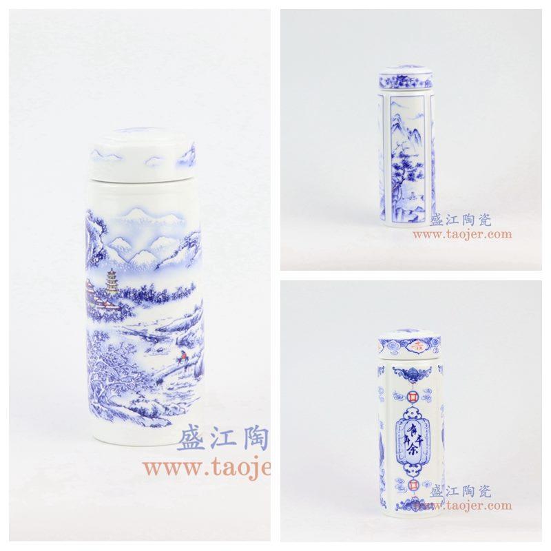 盛江陶瓷 青花直筒双层保温杯