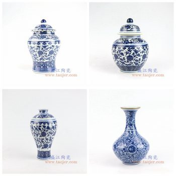 RZNV01-04-景德镇陶瓷 青花缠枝莲 将军罐 盖罐花插花瓶 茶叶罐储物罐